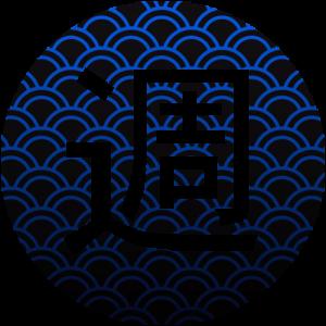 Shinjuku Japanese Language Institute Paris Cours Réguliers
