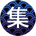 Cours de japonais Intensif à Paris | SNG Paris