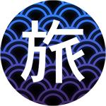 Préparer son Voyage au Japon | SNG Paris