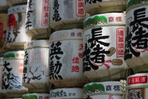 1 Futs de sake