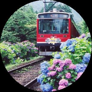 SNG-Paris-Presentation-Chemin-de-fer-Japon