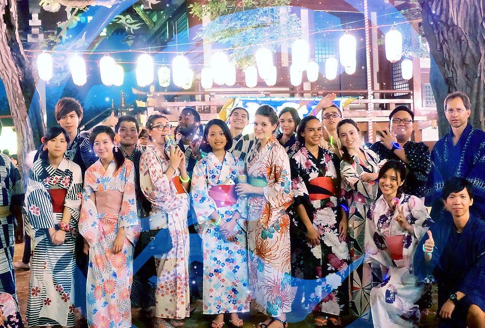 Experience Japan ! Un été à Tokyo.