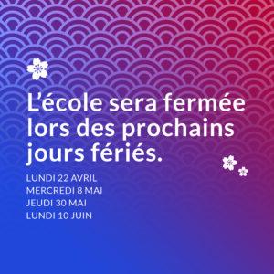 ANNONCE-BASE-JOURS-FÉRIÉS-SNG-PARIS
