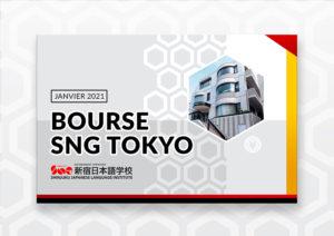 Bourse Semestrielle SNG Tokyo