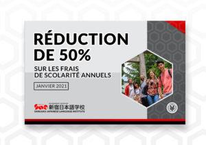 Réduction de 50% sur les frais de scolarité annuels pour 3 étudiants.