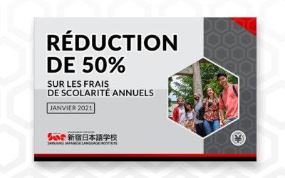 Janvier 2021 : Réduction de 50% des frais de scolarité annuels à SNG Tokyo, pour 3 étudiants.