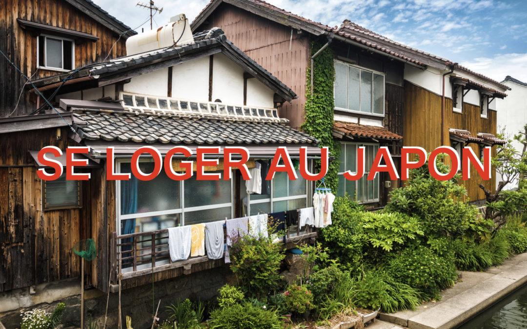 TROUVER UN LOGEMENT AU JAPON